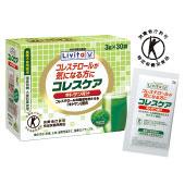 コレスケア キトサン青汁